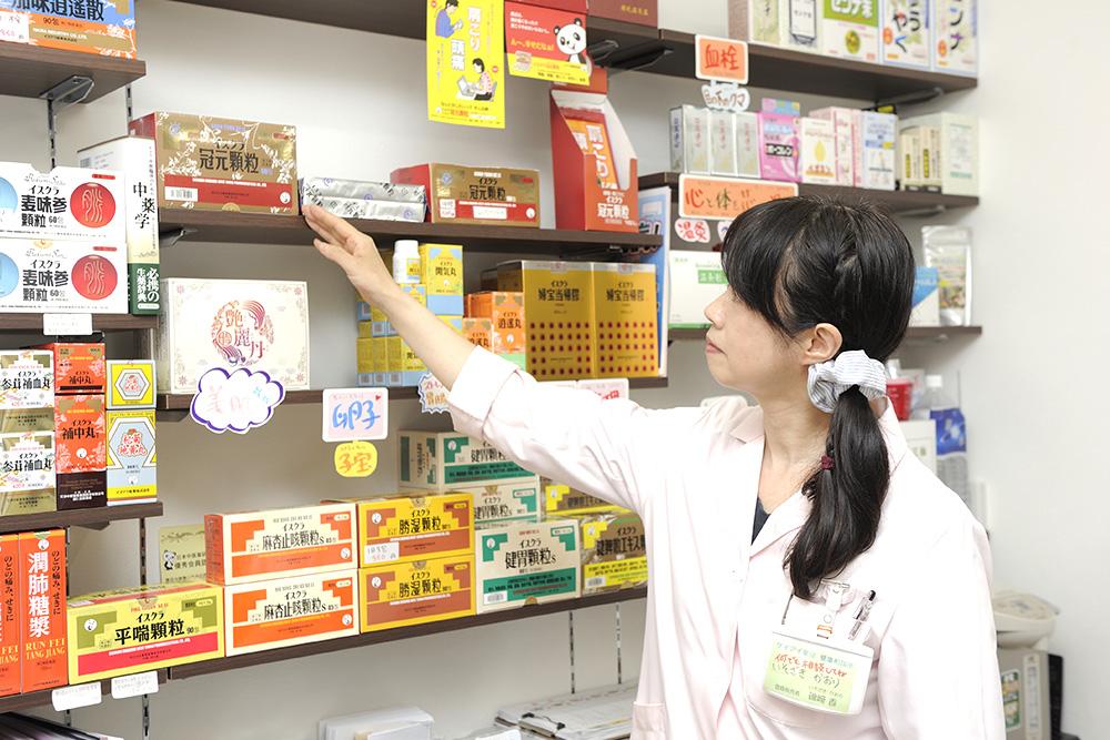 漢方・健康食品の提案と説明